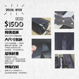 BECG0020BK000 韓國 BUFFALO 收納雙人凳 (兩入組)