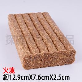 ZC25000火棒火種(12條) (木屑+蠟) 焚火台 烤肉 燒烤 起火大師