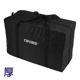 BG7365BK 探險家EXPLORER 黑 加厚420D大裝備袋 睡墊 睡袋 收納袋 露營攜行袋 台灣製造