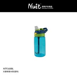 NTF168BL 努特NUIT 兒童吸管水壺(籃色) 480ml 寬嘴水壺 兒童水壺 易吸水壺