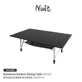 NTT53GY 努特Nuit 真功夫鋁合金蛋捲桌 骨架強化版  組合型 和室桌 炊事桌 萬用桌 鋁捲桌 折合桌摺疊桌 快速可搭起