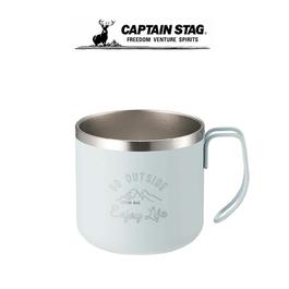 UE-3432 CAPTAIN STAG 日本鹿牌 保溫杯(粉白藍) 雙層真空斷熱 隔熱杯 斷熱杯 不銹鋼杯 茶杯 咖啡杯